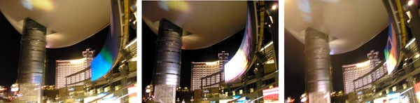 Las Vegas, mobile screen - change of content and orientation in real time