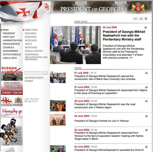 Figure 2: President Mikheil Saakashvili's Web site