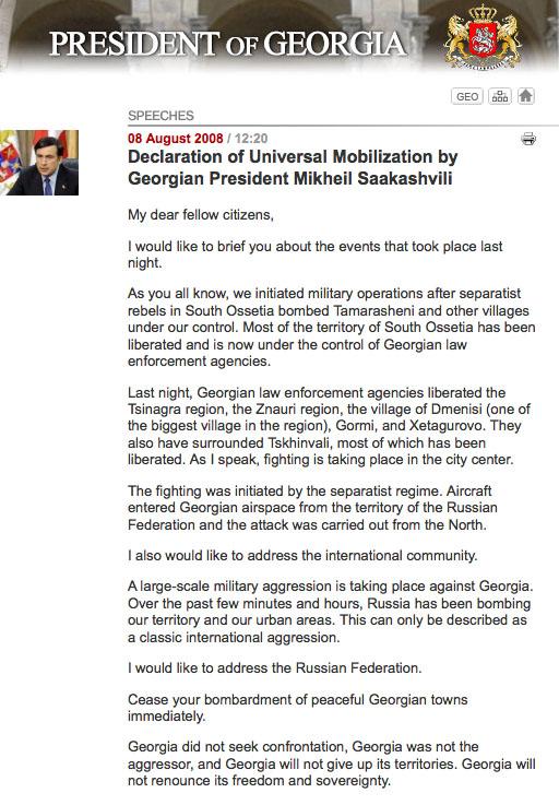 Figure 4a: President Saakashvili's Declaration of Universal Mobilization