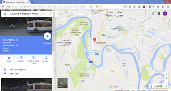 A screenshot of the location of the Shtemenko Military Institute on Google Maps